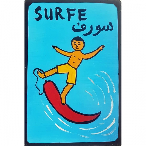 Moroccan tin sign - surfe