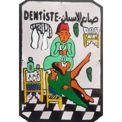Moroccan Tin Painting - Dentiste
