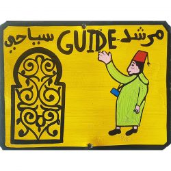 Moroccan Tin Painting - Guide