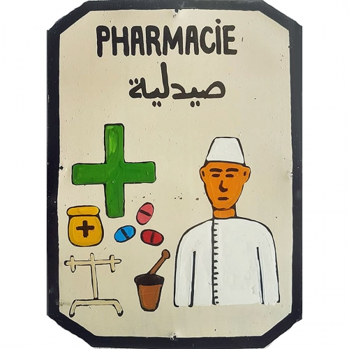 Moroccan Tin Painting - pharmacist