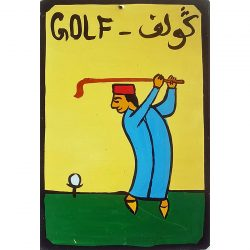 moroccan tin painting - golf