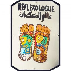 moroccan tin painting - reflexologue