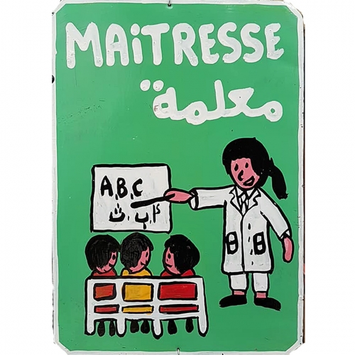 moroccan tin sign - Maitresse