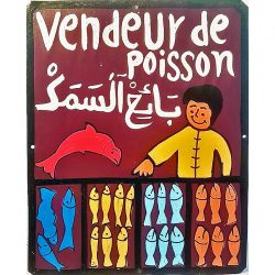 moroccan tin sign fish