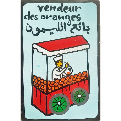 moroccan tin sign - oranges