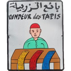 moroccan tin sign - tapis
