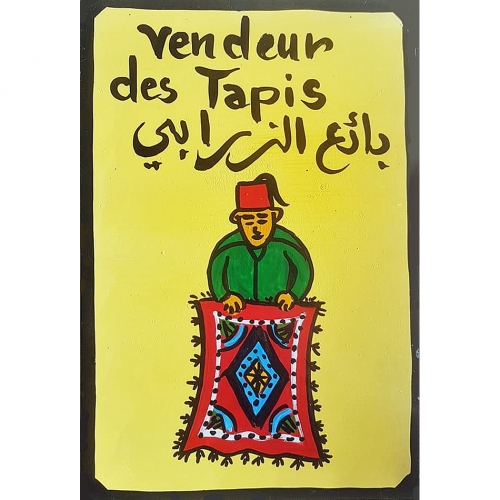 moroccan tin sign - vendeur tapis