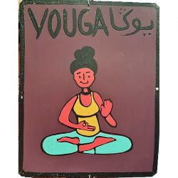 moroccan tin sign - yoga