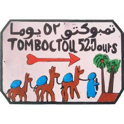 moroccan tin painting - tomboctou